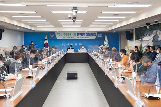 퍼스트신문  / 양주뉴스