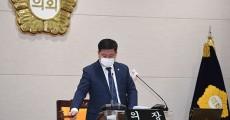 양주시의회, 제321회 임시회 폐회